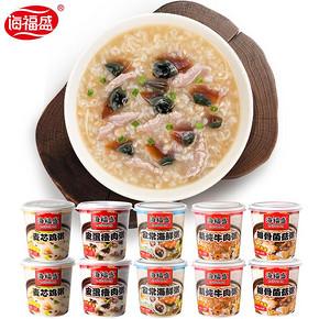 【网红小吃】速食方便营养粥*10杯 46.9元包邮(56.9-10券)