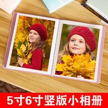 可爱卡通相册本5寸家庭纪念册 8.8元包邮(10.8-2券)