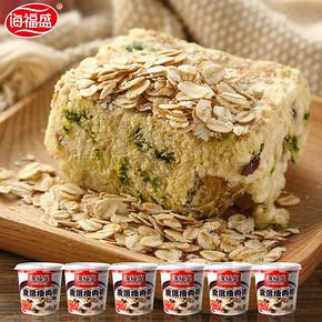 海福盛 早餐速食皮蛋瘦肉*6 28.9元包邮(33.9-5券)