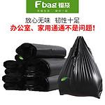 手提背心式垃圾袋家用加厚黑色100只 7.9元包邮(12.9-5券)