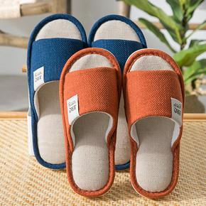 日式四季情侣家居室内亚麻拖鞋 13.8元包邮(16.8-3券)