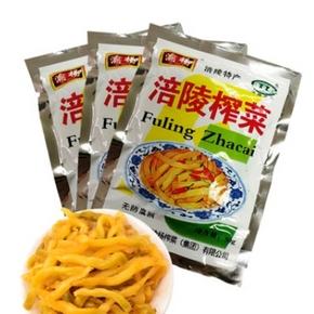 15日0点:渝杨 涪陵榨菜 50g*10袋 *2件 10.9元包邮(双重优惠) ¥11