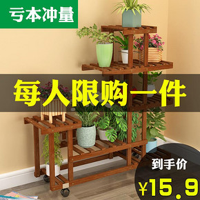 OIAHOUSE 实木花架 C1标准款 9.9元