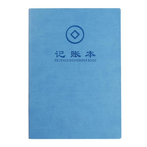 ¥8.8包邮 亚兴 家庭财务明细记账本 A5/102张