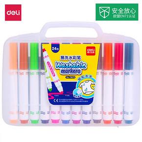 得力粗头水彩笔可水洗水彩笔画画笔12色24色儿童宝宝幼儿园绘画套装彩色笔