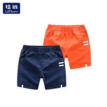 拉班(La'Bourn) 男宝宝纯棉短裤 29.9元