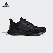 阿迪達斯官方 adidas RUNFALCON K 跑步 小童 兒童鞋 F36549 *2件 346元(合173元/件)