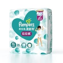 88VIP:Pampers 幫寶適 清新幫拉拉褲 XL26片 *6件 277.5元包郵(需用券,合46.25元/