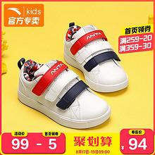 安踏童鞋男童板鞋2019秋季新款儿童休闲鞋小童魔术贴运动鞋小白鞋 87元