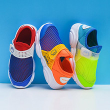 男女童夏季镂空透气运动休闲网鞋 39.9元包邮(49.9-10券)