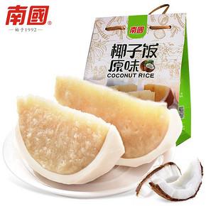 88VIP:Nanguo 南国 原味椰子饭 538g *2件 39.51元包邮(双重优惠)