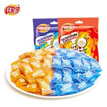 【佳宝】无糖维C陈皮话梅含片150g约88颗 9.9元包邮(14.9-5券)
