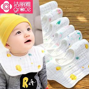 洁丽雅 宝宝360°旋转口水巾3条装 14.8元包邮(19.8-5券)