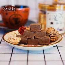 暖心呵护手工黑糖姜茶块 13.9元包邮(33.9-20券)