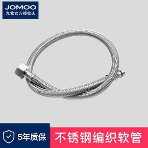 JOMOO九牧卫浴水槽洗菜盆单孔冷热水龙头不锈钢编织软管H5140 18元