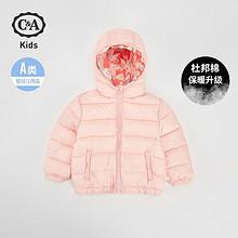 C&A女婴儿童杜邦棉连帽棉服季保暖公主宝宝外套CA200209479 *3件 237.6元(合79.