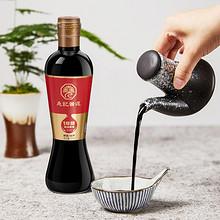 【泉州老字号】零添加纯酿造调和酱油*330ml 24元包邮(39-15券)