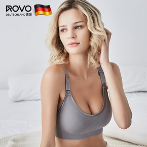 【ROVO旗舰店】孕妇哺乳内衣 39元包邮(99-60券)
