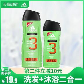 阿迪达斯男士源动激活香氛洗发水沐浴露650ml去屑全身香醒肤控油 24.9元