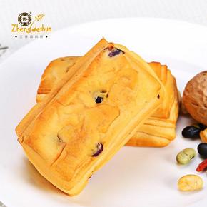 【正得顺】红豆味千层酥面包2斤装 25.8元包邮(35.8-10券)