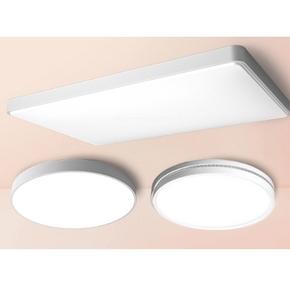 9日0点:AUPU 奥普 明翼 M1 两室一厅LED吸顶灯套餐 769元包邮(前1小时) ¥769