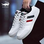 卡帝乐鳄鱼板鞋运动小白鞋 58元包邮(138-80券)