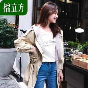 ¥99.5 风衣女中长款 棉立方 外套