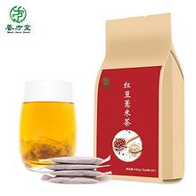 养方堂 红豆薏米去湿茶30包 11.8元包邮(16.8-5券)
