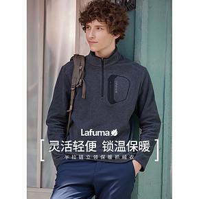 LAFUMA乐飞叶 男士抓绒衣 半拉链高领设计 204元10点抢 限前100件半价后