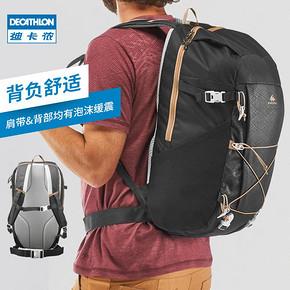 迪卡侬(DECATHLON) QUBP 30L 户外双肩包 99.9元