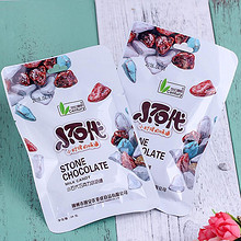 【拍1发3】小时代石头糖巧克力乳酸奶糖 10.9元包邮(15.9-5券)