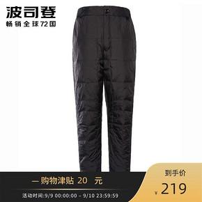 ¥219 BOSIDENG/波司登 B80130013 男士 羽绒裤