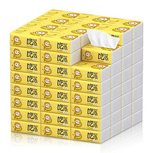 【植护】原木纯木婴儿抽纸4层*30包 24.9元包邮(29.9-5券)