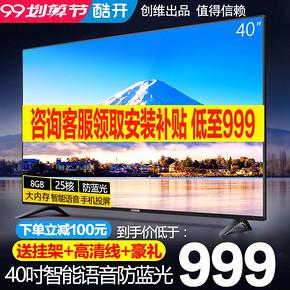 酷开(coocaa) 40K5C 40英寸 电视 999元