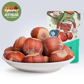 满减零食坚果炒货特产干果开口大颗粒 19.9元