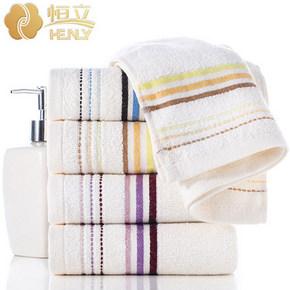 恒立 纯棉毛巾 4条装 19.9元包邮