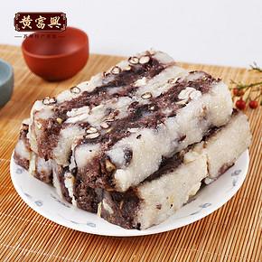 黄富兴 赤豆糕 100g*4 16.9元包邮(需用券) ¥20