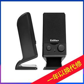 Edifier/漫步者 R10U音响2.0有源多媒体笔记本电脑台式机手机电视迷你小喇叭音
