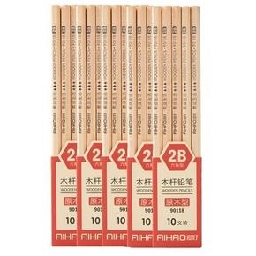 16日0点:AIHAO 爱好 90118 2B六角型铅笔 50支装 送橡皮 8.9元包邮(需用券) ¥9