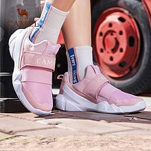 骆驼运动鞋男女 舒适缓震轻便防滑透气耐磨时尚跑步情侣款休闲鞋 94.5元