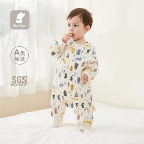 威尔贝鲁宝宝睡袋婴儿秋冬季加厚款纯棉儿童防踢被 薄棉款 *2件 176.36元(