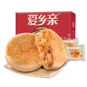【买一送一】爱乡亲肉松饼500g 12.9元包邮(15.9-3券)