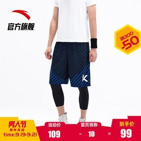 安踏 夏季新款潮流迷彩短裤 男神节109