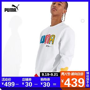 PUMA彪马官方 男子圆领卫衣 男神节499