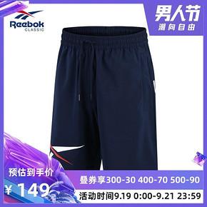 REEBOK锐步 男子休闲运动健身短裤 男神节149