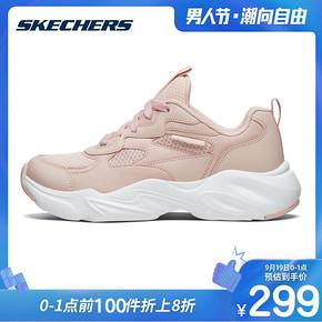 19日0点: Skechers 斯凯奇 66666330 女士复古厚底熊猫鞋 299元包邮(前100件)