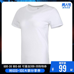NIKE耐克 短袖 T恤 男神节99