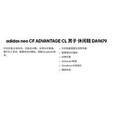 阿迪达斯 neo 男子休闲运动鞋 拍2件336.6元男神价 正价599元