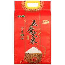 88VIP:十月稻田 五常大米 稻花香米 5kg *2件 50.1元包邮(多重优惠) ¥89