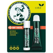 曼秀雷敦 薄荷润唇膏+护唇啫喱 11.5g 26.9元包邮